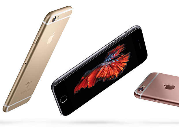iPhone 6s at werd.com