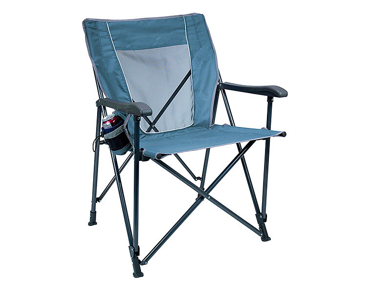 Kickback At Camp in the Eazy Chair at werd.com