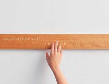 Control Your Smart Home with a Piece of Wood