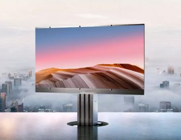 Stand Back, We Found the World's Largest Outdoor TV