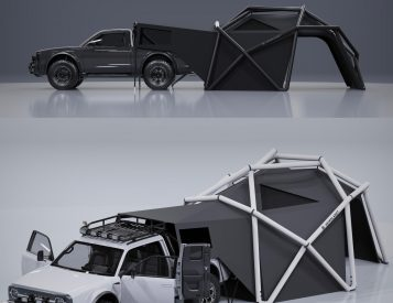 Definite Maybe: AMC x Heimplanet Inflatable Tent Camper